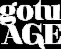 logo bianco gotuage